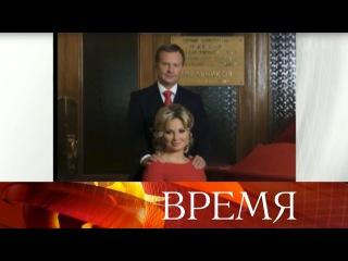 Бывший депутат Государственной Думы Денис Вороненков принял украинское гражда ...