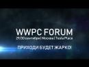 Promo WWPC FORUM - 29-30 SEPT - MOSCOW Tesla Place
