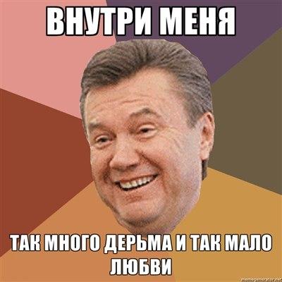 Кличко требует присутствия Януковича на внеочередном заседании Рады: Нашел же время встретится с Путиным - Цензор.НЕТ 7071