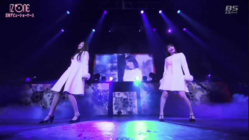 190206 IZONE (아이즈원) - Dance wo Omoidasumade - Japan Debut Showcase.