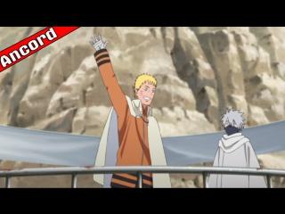[AniBurn] Боруто: Новое Поколение / Boruto: Naruto Next Generations [018 из ххх] 18 серия