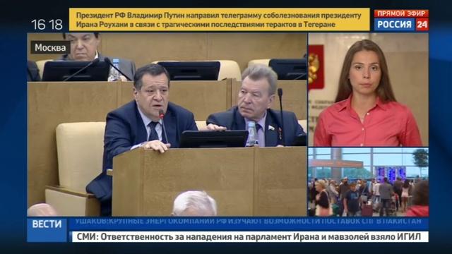 Новости на Россия 24 • ЛДПР предлагает заменить гимн на Боже, Царя храни!