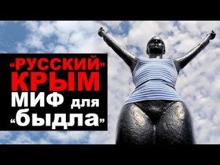 Крымские марионетки Кремля подписали соглашения о сотрудничестве с регионами России - Цензор.НЕТ 2483