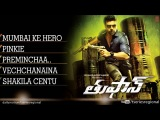 Thoofan Telugu Movie Full Songs Jukebox - Ram Charan, Priyanka Chopra, Prakash Raj