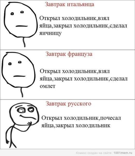 http://cs309831.userapi.com/v309831164/43c9/461b6qmCjlM.jpg