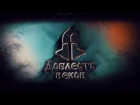 Battle on the Neva 2018 5 vs 5 2fight РО vs Nordburg