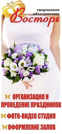 Прокат Лимузинов и Свадебный кортеж ЛимоКласс 4