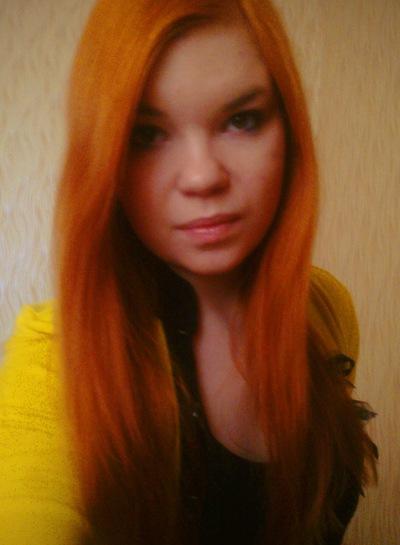 Анна Маклакова, 14 января , Одинцово, id43672056