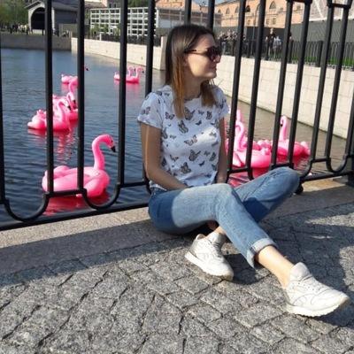 Кристина Трофимова