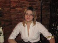 Лена Кушнир, 8 февраля , Набережные Челны, id182394332