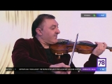 Тигран Петросян в гостях у программы
