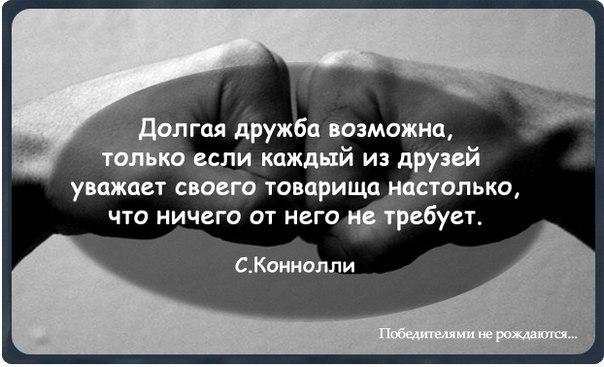 http://cs405429.vk.me/v405429485/9275/-_jBo-oqVtY.jpg