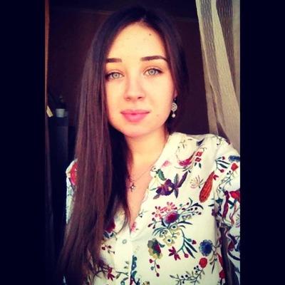 Карина Авджян, 10 июня 1995, Сочи, id7656874