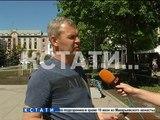 Владимир Панов сегодня инспектировал Большую Покровскую