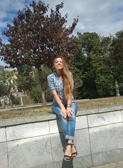 Екатерина Серебровская, 14 февраля , Киев, id213422243
