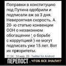 Александр Карпов фотография #11