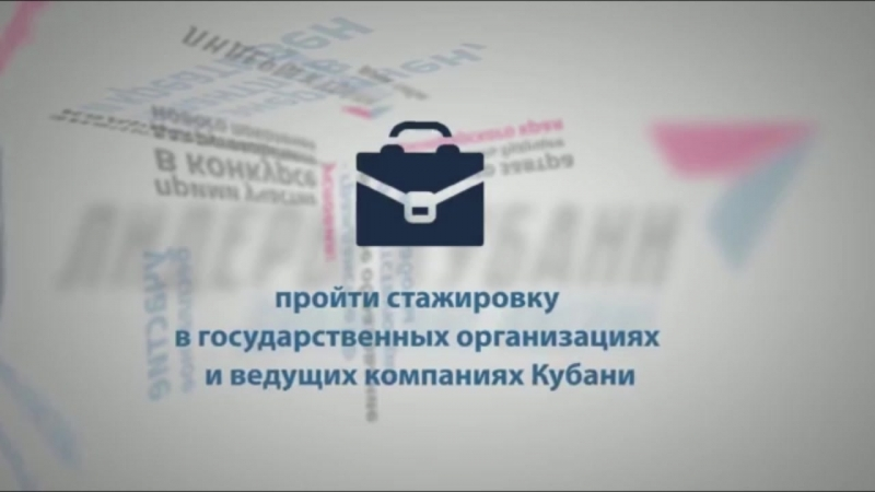 Новости администрации Тихорецкого района_13_09_18