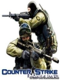 Counter Strike, 21 июня 1993, Красноярск, id197146717