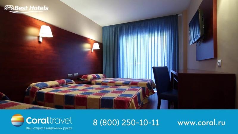 В отель Best Cap Salou с Coral Travel