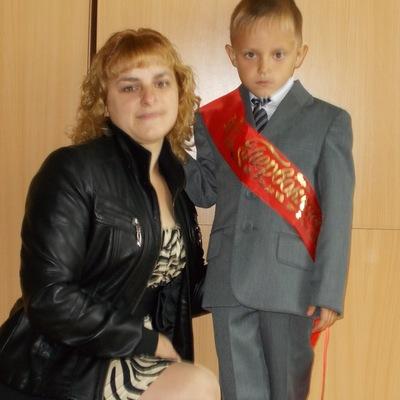 Екатерина Новикова, 22 апреля 1988, Жирятино, id141217229