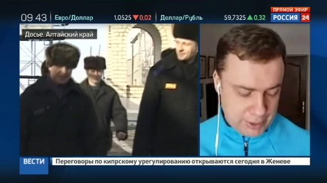 Новости на Россия 24 Дадина доставили в алтайскую колонию N5 сообщила его жена