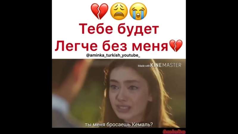 Мой клип из Ютуба _broken_heart__sob_ ох уж эти песни Ахмед Шад_weary_ Почему он ушёл со сцены__cry_ РА ( 750 X 750 ).mp4