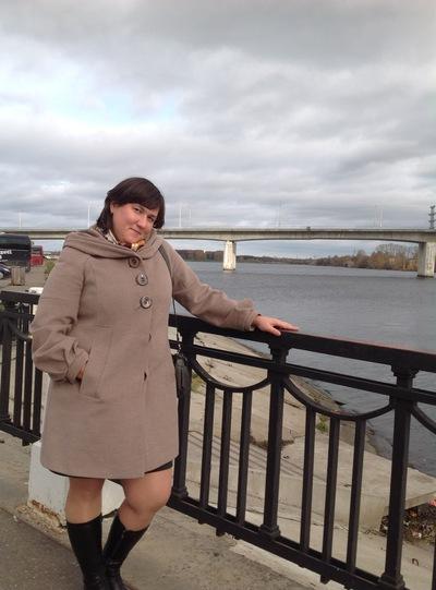 Татьяна Серёгина