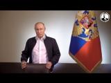 Владимир Путин поздравил выпускников!