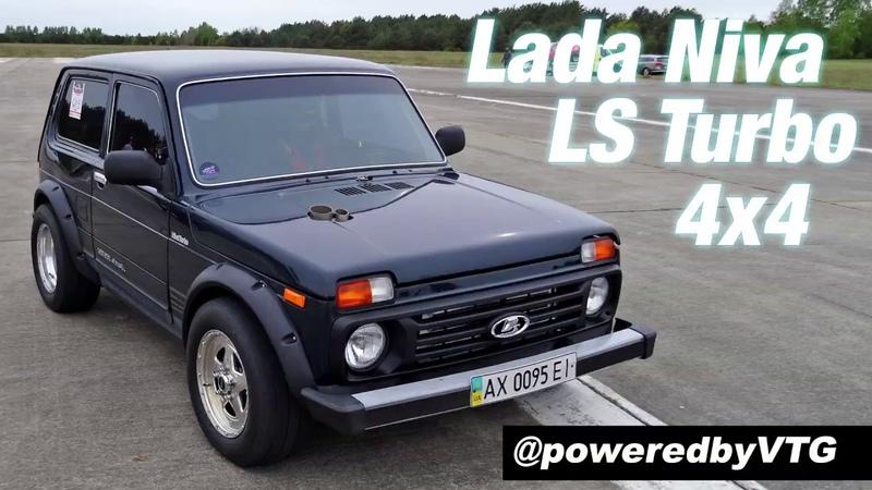 Lada Niva LS Turbo 4x4