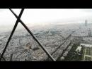 Эйфелева Башня Вид Парижа с третьего уровня Впечатляет