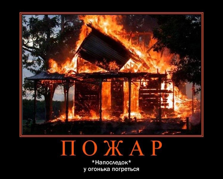 Ростовская область село денисовка фото источника сидел соседнем классе