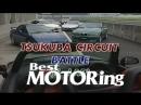 Best Motoring. Дебютная битва S2000. Integra R, NSX, S15 Silvia, RX7, BMW M, Caterham Seven BMIRussian