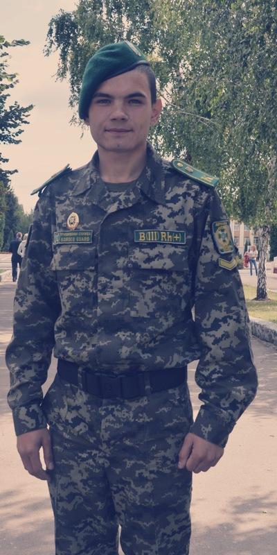 Саша Муштрук, 28 июня 1995, Киев, id70726246