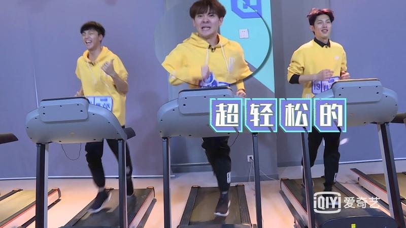 【幕后花絮】健身房花式练歌【Behind the Scenes Tidbits】Special Singing Practice in the Fitness Center
