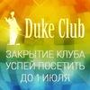 Duke Club