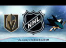 Vegas Golden Knights vs San Jose Sharks 18 03 2019 NHL Regular Season 2018 2019