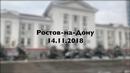 Филипп Киркоров фото #43