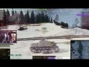 Играем на топах Качаем Conqueror Conway **World of Tanks**Взвода
