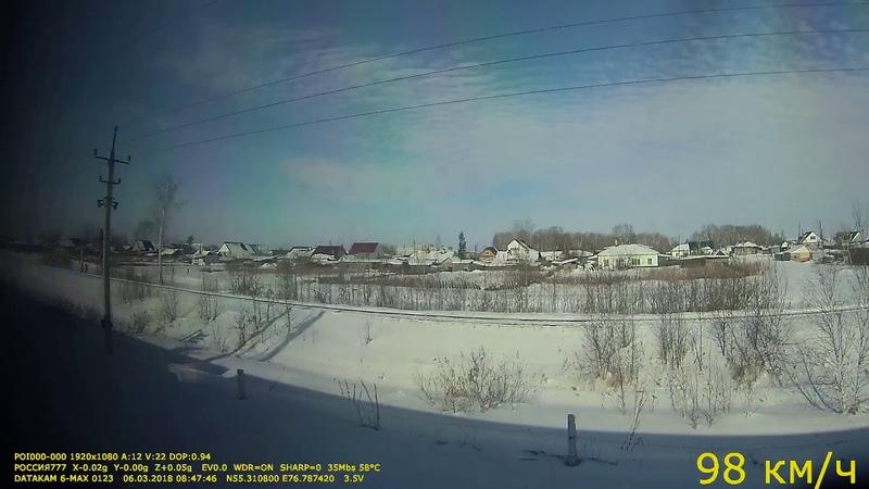 Красноярск Москва Серия 4 Россия из окна поезда