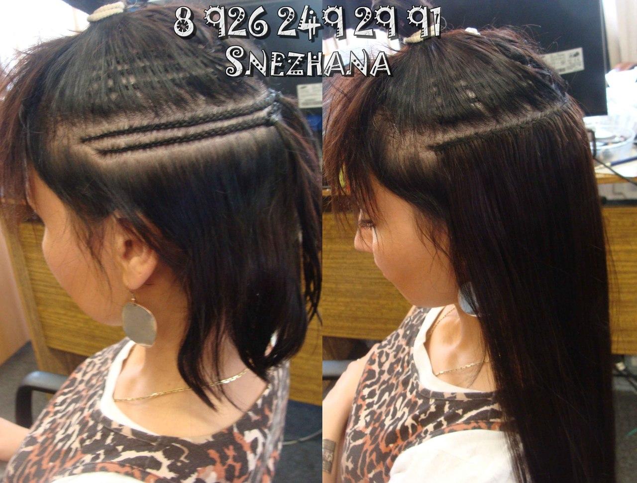 Наращивание волос на трессах