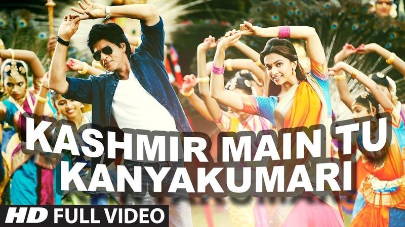 Kashmir Main Tu Kanyakumari Chennai Express Full Video Song | Shahrukh Khan, Deepika Padukone