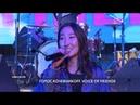 В Улан-Удэ прошел один из финальных концертов, предваряющих фестиваль «Голос кочевников»