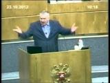 Жириновский в Гос Думе о Мирзаеве