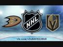 Anaheim Ducks vs Vegas Golden Knights | 14.11.2018 | NHL Regular Season 2018-2019