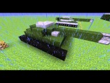 Как сделать красивый танк в майнкрафт(2 часть)