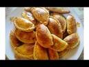 САМСА. Легко и очень вкусно. Удивление гостей гарантировано! Супер рецепт.