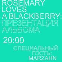 11.10 / rosemary loves a blackberry /презентация