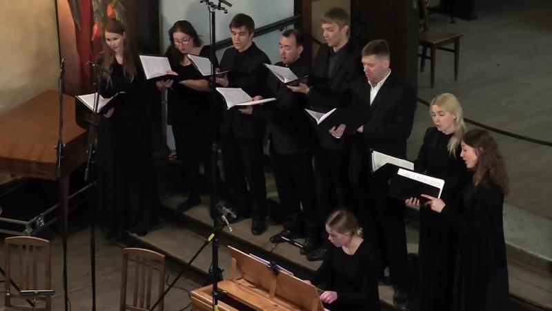 Johann Pachelbel - Nun danket alle Gott - Emta varajase muusika keskuse