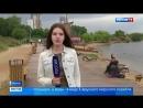 Вести-Москва • Памп-трек и шезлонги на пляже: Строгинская пойма преобразилась