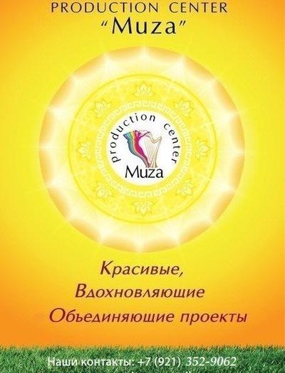 Projects Muza